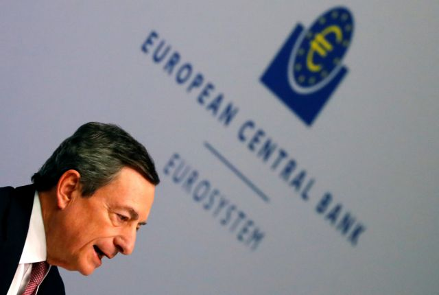 Κληρώνει σήμερα Πέμπτη για το QE | tovima.gr