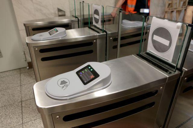 Υπουργείο Μεταφορών: Μειώνεται η αναμονή στο Μετρό | tovima.gr