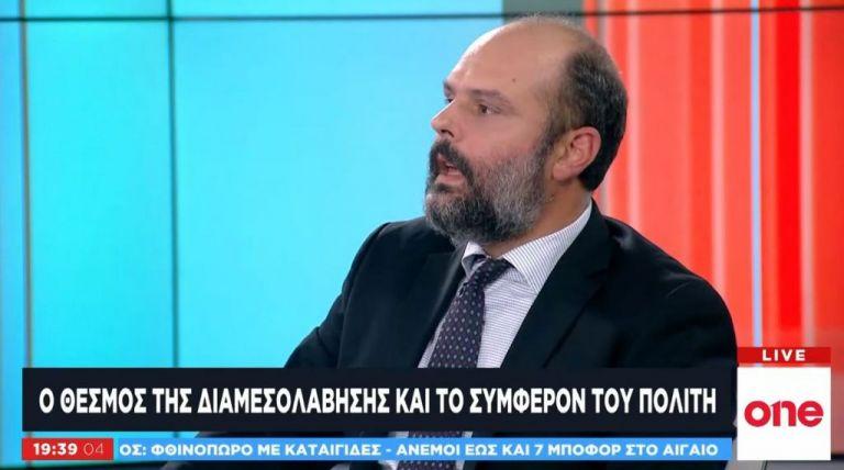 Τα οφέλη των πολιτών από την χρήση της Διαμεσολάβησης   tovima.gr