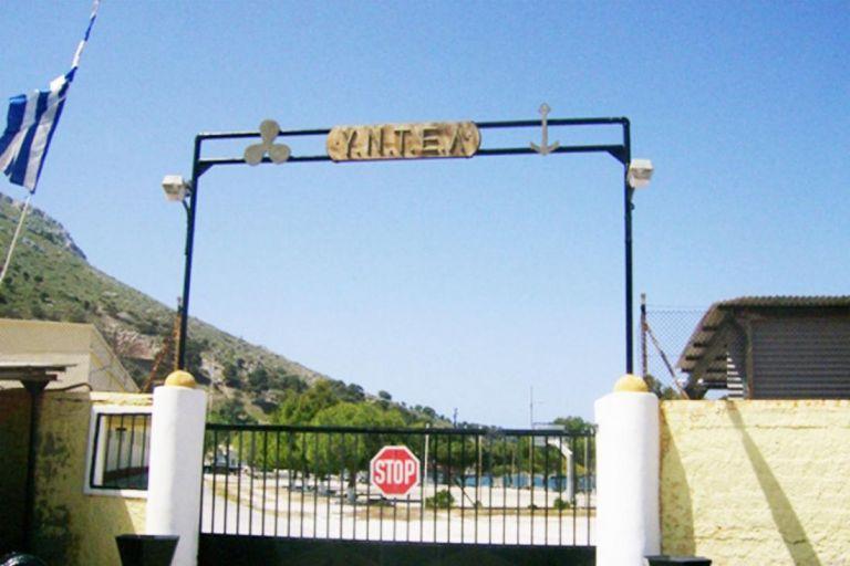 Λέρος: Εξιχνιάστηκε η απώλεια στρατιωτικού υλικού   tovima.gr