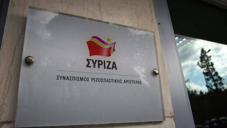 ΣΥΡΙΖΑ για θάνατο Βαλαωρίτη: Αποχαιρετούμε έναν μαχητικό διανοούμενο | tovima.gr