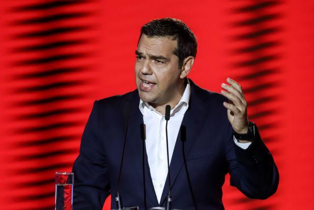Η ομιλία του Αλέξη Τσίπρα στη ΔΕΘ | tovima.gr
