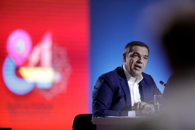Τσίπρας : Προσπάθεια να αντιστοιχηθεί ο κομματικός με τον κοινωνικό ΣΥΡΙΖΑ | tovima.gr