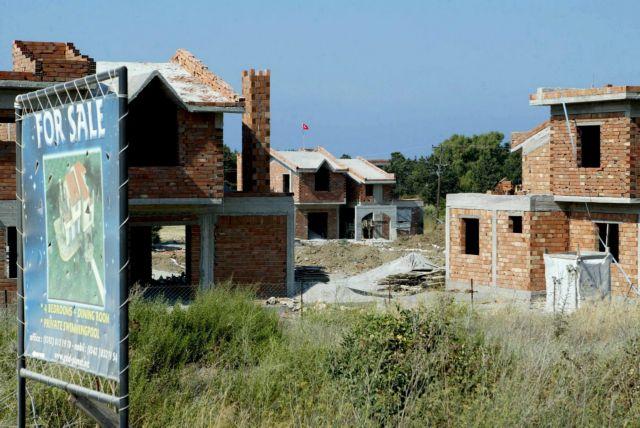 Κατεχόμενα: Συνελήφθησαν δύο Ελληνοκύπριες επειδή φωτογράφιζαν το σπίτι τους στη Μόρφου | tovima.gr