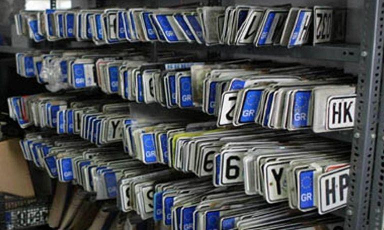 Τέλη κυκλοφορίας: Τι χρειάζεται για την κατάθεση πινακίδων | tovima.gr