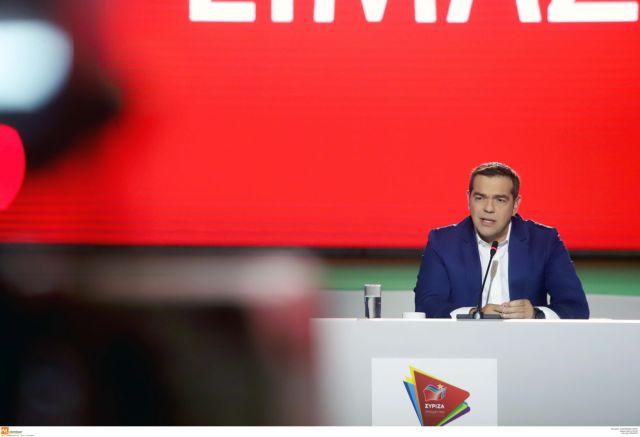 Τσίπρας : Οι αυταπάτες του 2015 και οι φοροελαφρύνσεις  Μητσοτάκη | tovima.gr