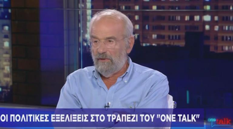 Αλ. Αλαβάνος στο One Channel: Τον ΣΥΡΙΖΑ τον κατατάσσω στο ίδιο ρεύμα με τη ΝΔ | tovima.gr