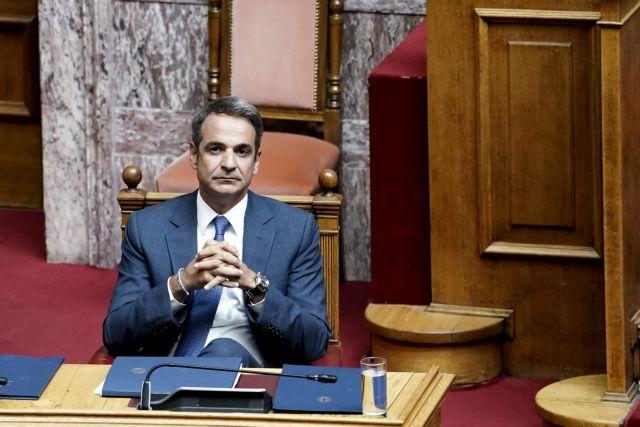 Editorial: Let the truth shine | tovima.gr