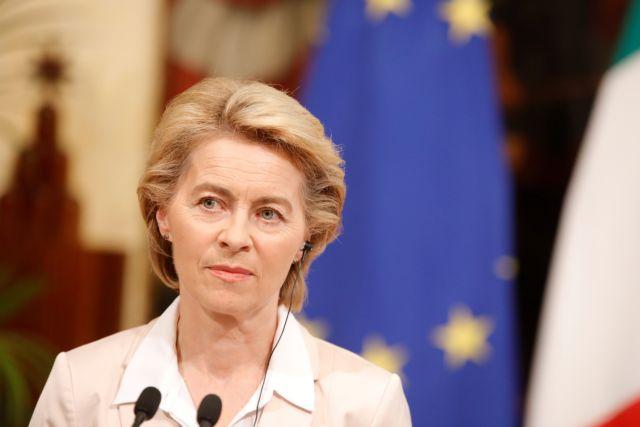 Φον ντερ Λάιεν : Τι απαντά για τον «Ευρωπαϊκό Τρόπο Ζωής» | tovima.gr