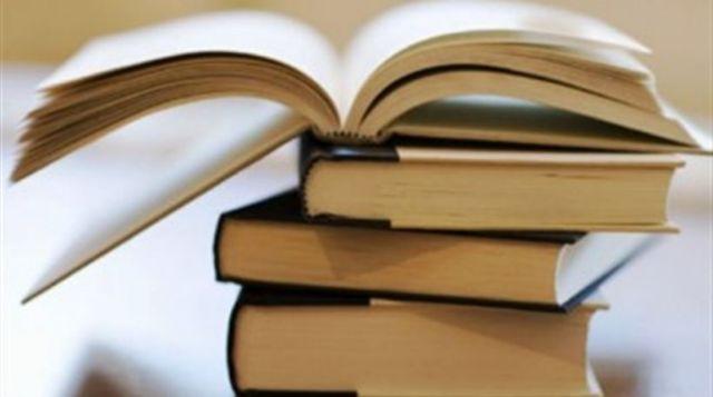 Κρατικά Βραβεία Λογοτεχνίας – Κρατικά Βραβεία Παιδικού Βιβλίου 2018 | tovima.gr