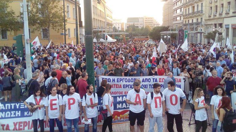 Κλειστό το κέντρο της Αθήνας – Σε εξέλιξη συλλαλητήριο του ΠΑΜΕ | tovima.gr