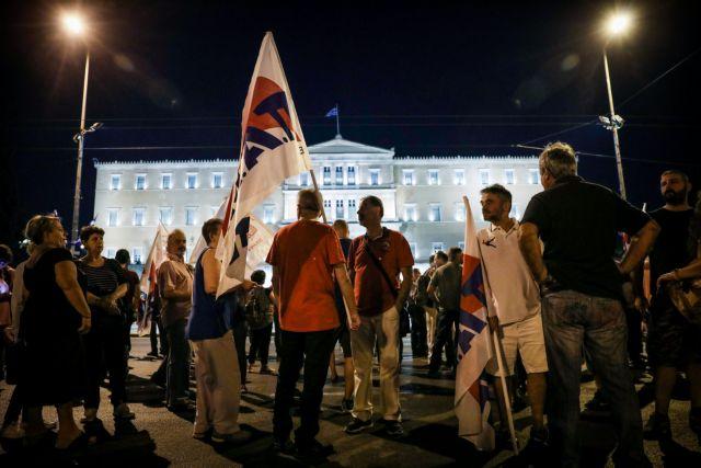 Ολοκληρώθηκε η πορεία του ΠΑΜΕ | tovima.gr