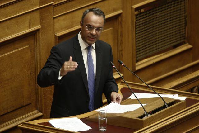 Σταϊκούρας απαντά στον ΣΥΡΙΖΑ: Αφού τα είχατε όλα έτοιμα, γιατί δεν τα υλοποιήσατε | tovima.gr