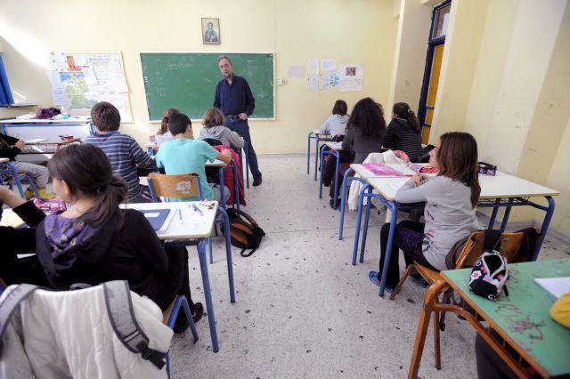 Υπ. Παιδείας: Περισσότεροι εκπαιδευτικοί στα σχολεία – Μειώνονται οι αποσπάσεις | tovima.gr