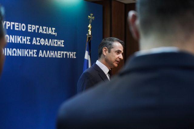 Μητσοτάκης για συντάξεις χηρείας: Εως το τέλος Σεπτεμβρίου οι αυξήσεις   tovima.gr