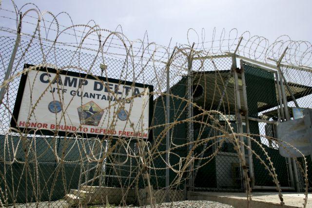 Γκουαντάναμο : Η πιο ακριβή φυλακή στον κόσμο | tovima.gr