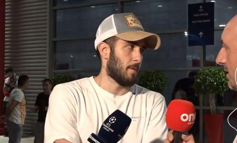Φορτούνης στο One Channel: Συνεχίζουμε για την πρόκριση του επόμενου γύρου | tovima.gr