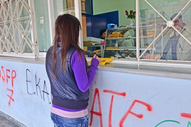 Τι πρέπει να προσέχετε στα κυλικεία των σχολείων   tovima.gr