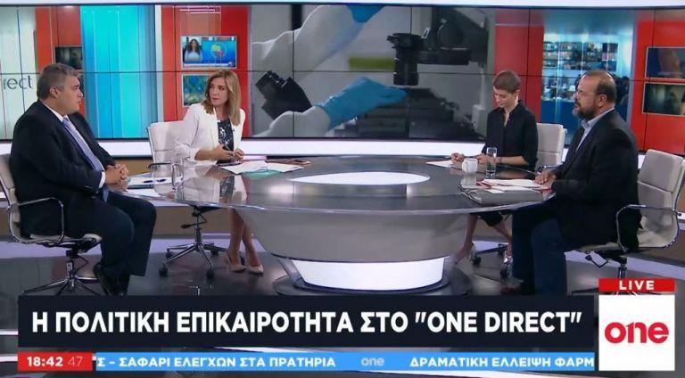 Στο «κόκκινο» η κόντρα για Novartis – Aλ. Τριανταφυλλίδης και Μ. Χρυσομάλλης στο One Channel   tovima.gr