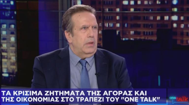 Γ. Καρανίκας στο One Channel: Θετικές οι φοροελαφρύνσεις όχι όμως τολμηρές   tovima.gr