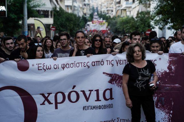 Ηχηρό μήνυμα διαδηλωτών στην πορεία για τον Παύλο Φύσσα – «Εξω οι φασίστες από τις γειτονιές μας» | tovima.gr