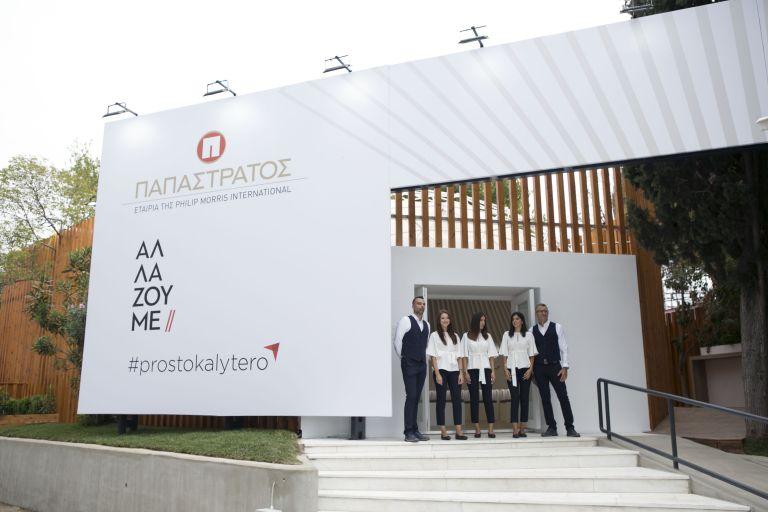 Παπαστράτος: Δυναμικό παρών στην 84η ΔΕΘ  για ένα μέλλον #prostokalytero | tovima.gr