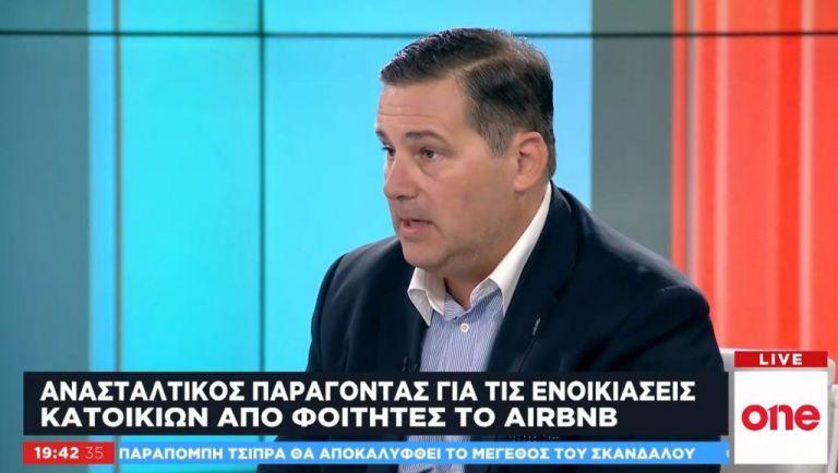 Τσουχτερά τα ενοίκια για τους φοιτητές λόγω Airbnb | tovima.gr