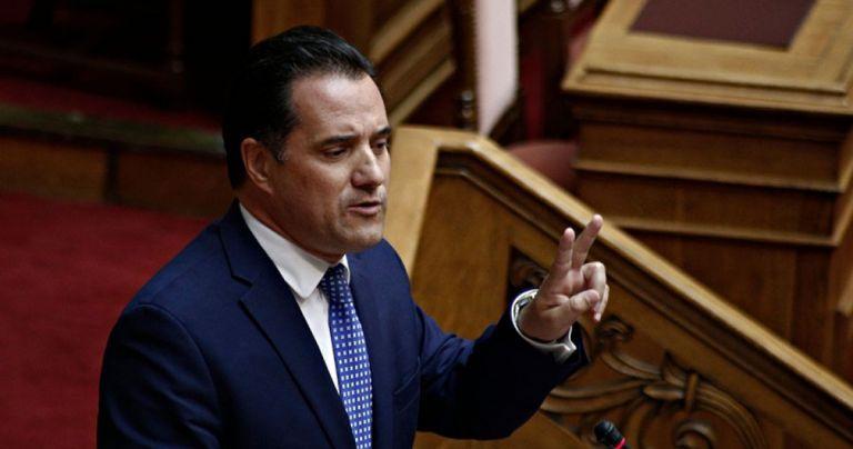 Νομοθετική ρύθμιση προστασίας οφειλετών προανήγγειλε ο Γεωργιάδης   tovima.gr