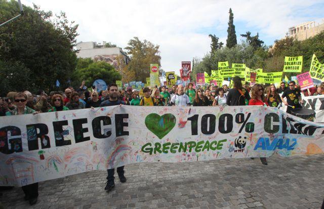 Κλιματική αλλαγή: Η φωτογραφία της Γκρέτα Τούνμπεργκ από τη διαδήλωση στο Σύνταγμα | tovima.gr