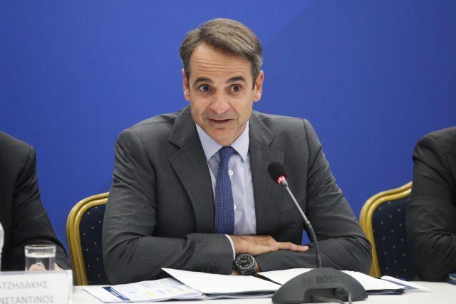Μητσοτάκης για «ΚΕΠ Ρουβίκωνα»: Καμία αυθαιρεσία δεν θα γίνεται ανεκτή | tovima.gr