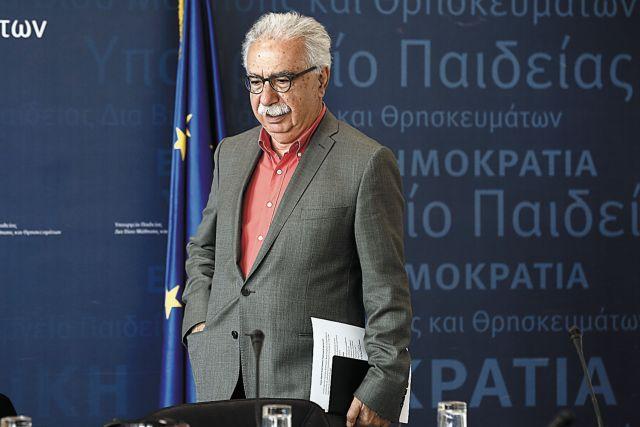 Γαβρόγλου για ΣτΕ: Πίσω ολοταχώς | tovima.gr