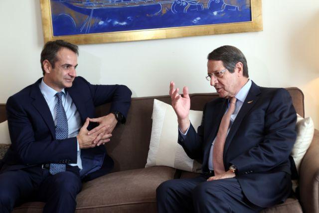Μετά τον Ερντογάν ο Μητσοτάκης βλέπει Αναστασιάδη στη Νέα Υόρκη | tovima.gr