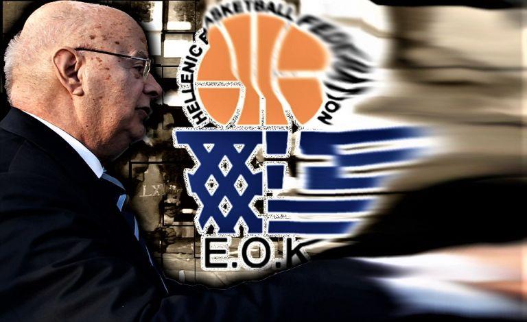 ΕΟΚ: Αναγνωρίζει τις αλλαγές των άλλων, αγνοεί τον Ολυμπιακό | tovima.gr