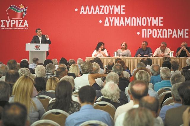 Πληθαίνουν οι φωνές για αυτοκριτική | tovima.gr
