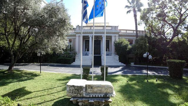 Προσφυγικό: Αποσυμφόρηση των νησιών και ενίσχυση του λιμενικού αποφάσισε η κυβέρνηση | tovima.gr