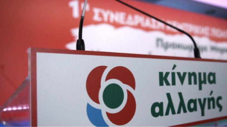 «Πυρά» ΚΙΝΑΛ κατά της κυβέρνησης για έλλειψη σχεδίου στο Προσφυγικό | tovima.gr
