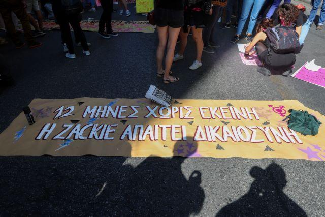 Πλήθος κόσμου στην πορεία για τον ένα χρόνο από τον θάνατο του Ζακ Κωστόπουλου | tovima.gr