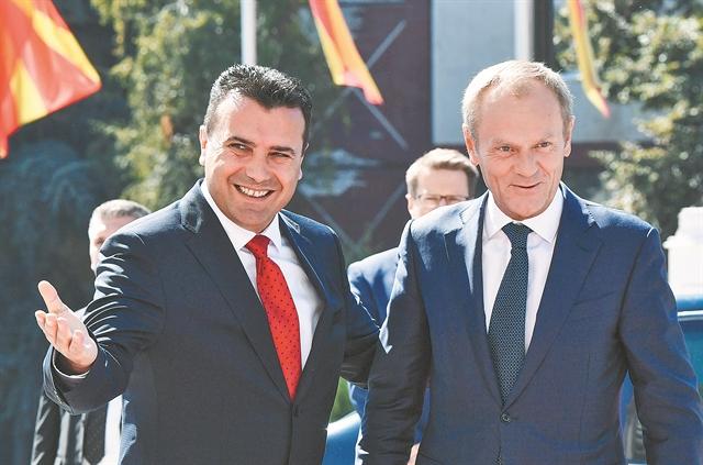 Οι Βρυξέλλες θα κρίνουν την τύχη της κυβέρνησης Ζάεφ | tovima.gr
