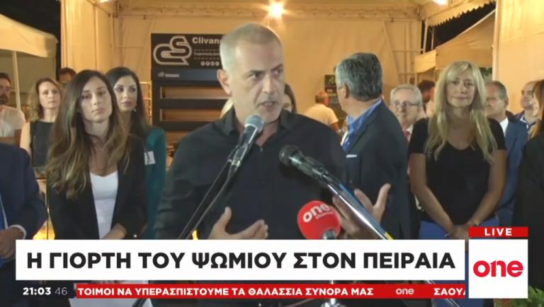 Γιάννης Μώραλης: Πρέπει να προβάλλουμε τα ελληνικά προϊόντα | tovima.gr