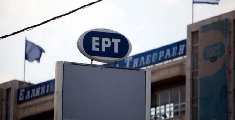 Τι θα γίνει με το μνημείο πεσόντων της ΕΡΤ; | tovima.gr