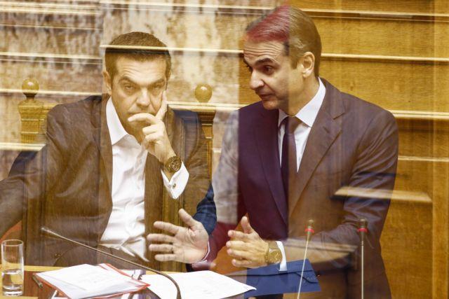 Metron Analysis για «Το Βήμα»: Διευρύνει η ΝΔ τη διαφορά της με τον ΣΥΡΙΖΑ | tovima.gr