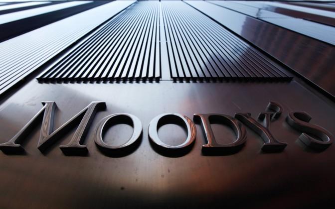Moody's: Αναβάθμιση της κυπριακής οικονομίας | tovima.gr