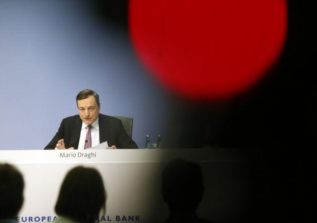 Ντράγκι για Ελλάδα: Ναι στην ένταξη στο QE με πρόοδο στην εφαρμογή των μεταρρυθμίσεων | tovima.gr