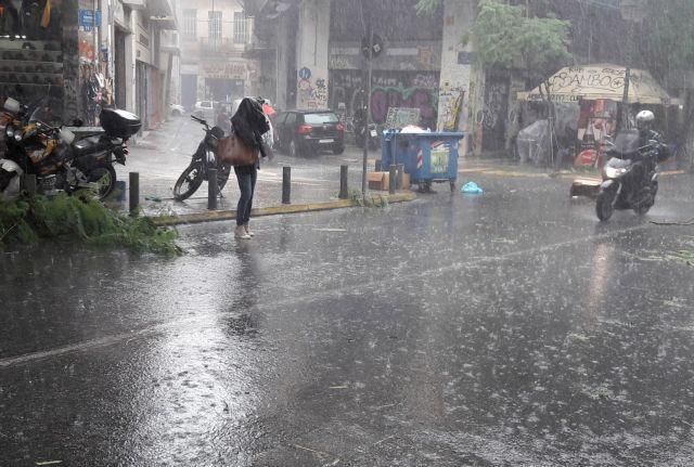 Καιρός: Καταιγίδες, χαλάζι, ισχυροί άνεμοι την Τρίτη | tovima.gr