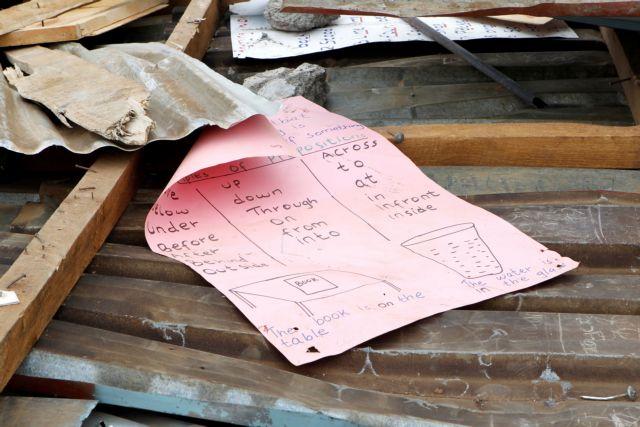 Κατέρρευσε σχολική αίθουσα στην Κένυα – 7 μαθητές νεκροί | tovima.gr