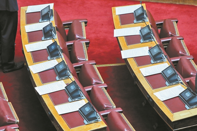 Το προεδρικό στοίχημα   tovima.gr