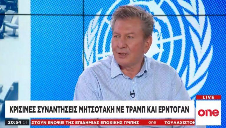 Αντ. Καρακούσης στο One Channel: Αναγνωριστικές οι συναντήσεις Μητσοτάκη με Τραμπ και Ερντογάν | tovima.gr