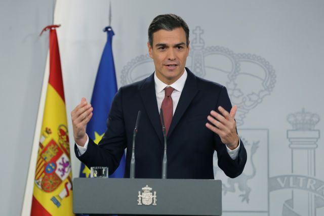 Ισπανία : Λήγει η διορία για τον σχηματισμό κυβέρνησης | tovima.gr