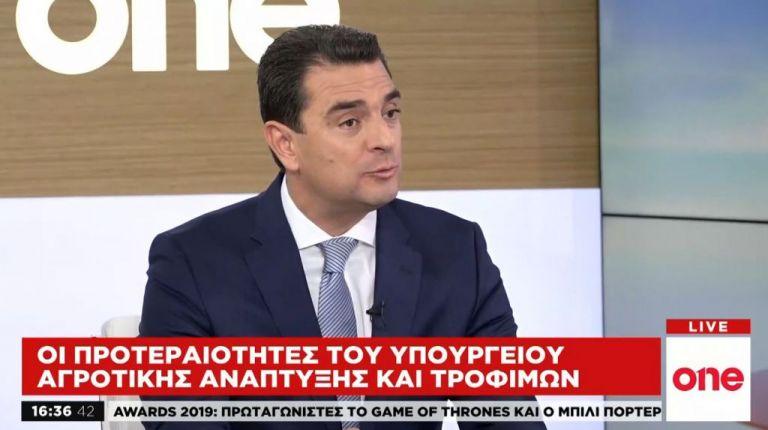 Κ. Σκρέκας στο One Channel: Οσοι αγρότες χρωστούν στη ΔΕΗ μπορούν να κάνουν ρύθμιση | tovima.gr