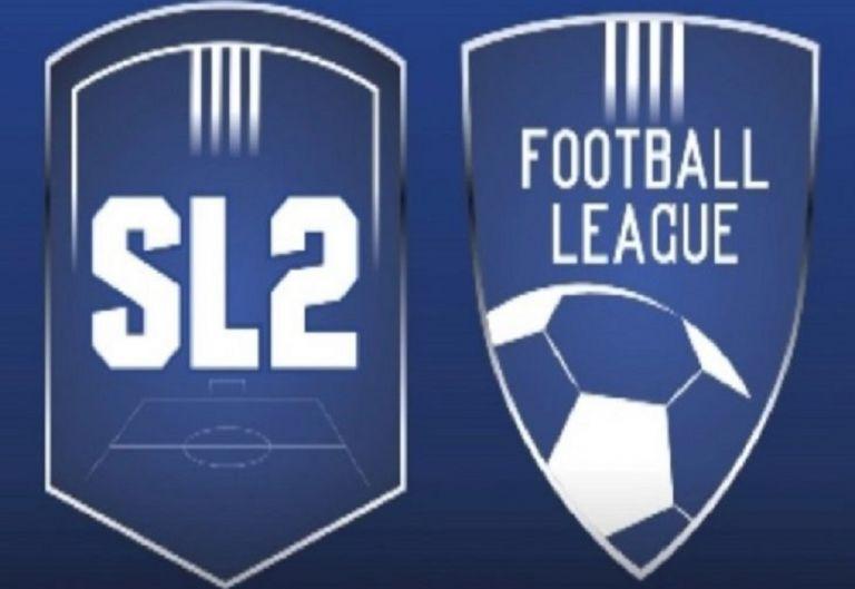 Το πρόγραμμα της πρώτης αγωνιστικής σε Super League 2 και Football League | tovima.gr